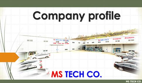 company_brochure
